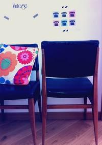 chaises scandinaves edwige 1